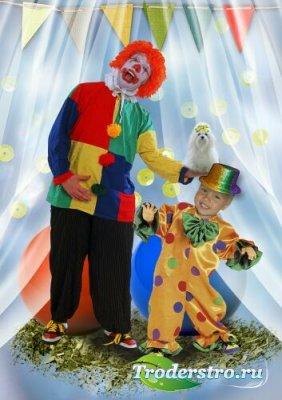 Детский шаблон для фотошопа - Цирк