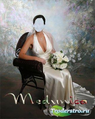 Шаблон для фотошопа - Невеста 3