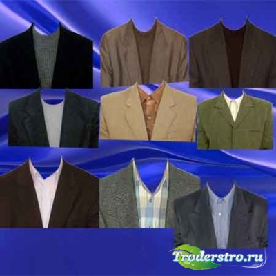 Набор мужских костюмов для фотошопа на документы