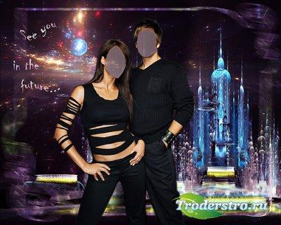 Парный шаблон для фотошопа - Гости из будущего