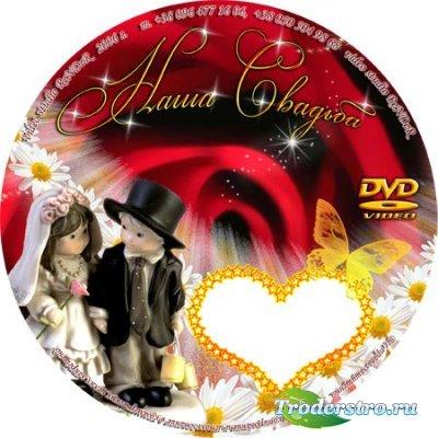 #11193915 обложка cd дизайн шаблона с копией
