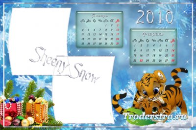 Рамка - календарь для фотошопа, январь-февраль 2010