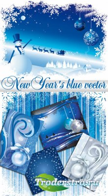 New Year's blue vector | Новогодний вектор - Клипарт