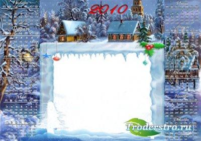 Рамочка-календарь для фотошопа - Зимний дом