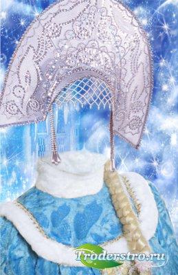 Шаблон для фотошопа - Портрет снегурочки