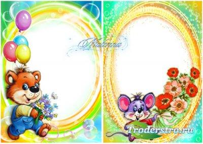 Детские рамки для фотошоп - Тебе цветочки я принес