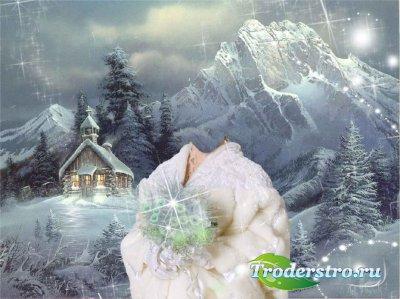 Шаблон для фотошопа - Зимушка