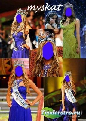 Шаблон для фотошопа - Мисс мира