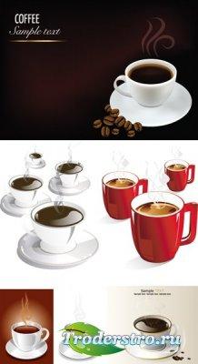 Coffee Vector - Векторный клипарт