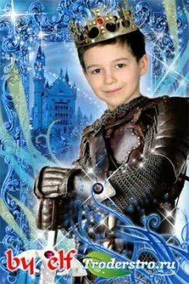 Шаблон для фотошопа - Маленький принц