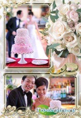 С днем свадьбы - рамочка для фотошопа
