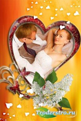 Рамка для Photoshop - Любящее сердце