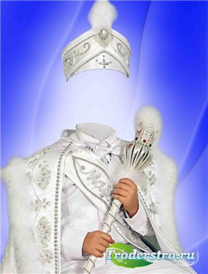 Шаблон для фотомонтажа – Белый принц
