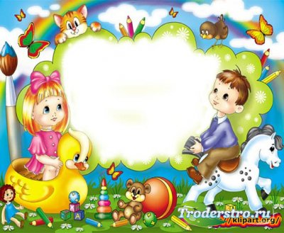 Красивая детская рамка для фотошопа - Детский садик