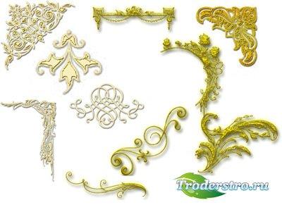 Клипарт для фотошопа – Золотые уголки и орнаменты