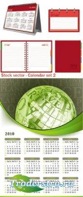 Stock Vector - Calendar set 2