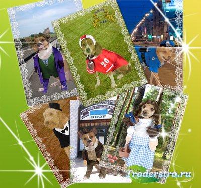 Шаблоны для фотошопа - Костюмы для собачек