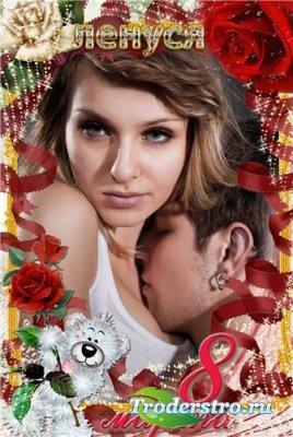Рамка к 8 Марта для фотошопа - Мишка с розами!