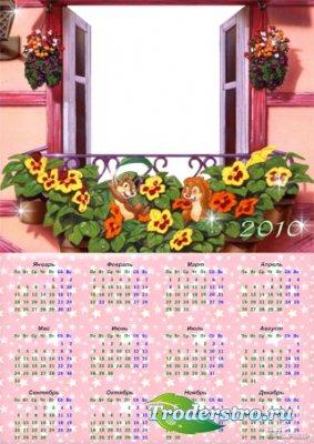 Рамочка-календарь для фотошопа - Чип и дейл