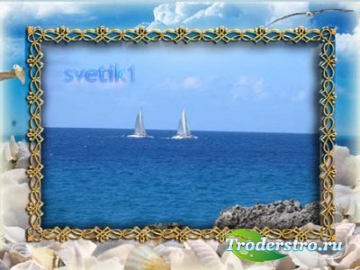 Рамка для фотошопа - На море