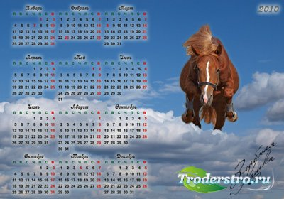 Календарь для фотошопа на 2010 год – Рыжий конь в облаках