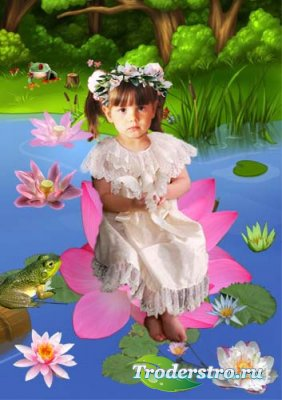 Детский шаблон для фотомонтажа - В кувшинке