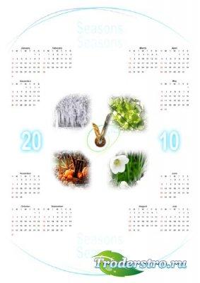Календарь для фотошопа - Времена года 2010