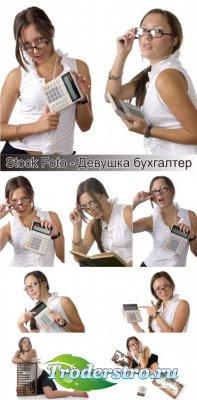 Stock Foto - Девушка бухгалтер
