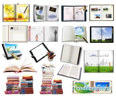 Книги и блокноты - PDS клипарт для фотошопа