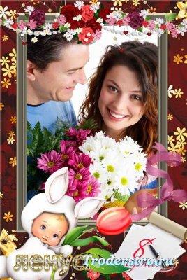 Рамка для фотошопа - Праздник - 8 марта!