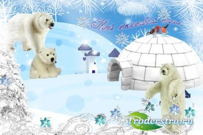 Коллаж зимний для фотошопа с белыми медведями