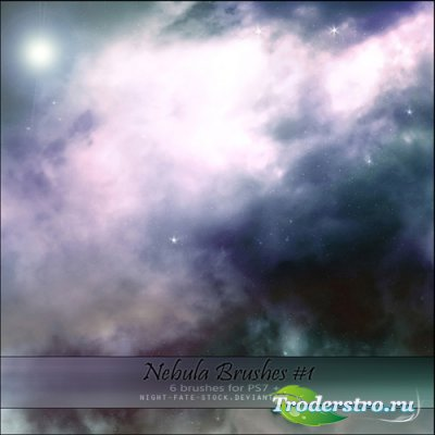 Кисти для фотошопа - Nebula Brushes