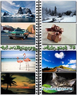 HD Wallpapers Wide Pack №38 - Обои для рабочего стола