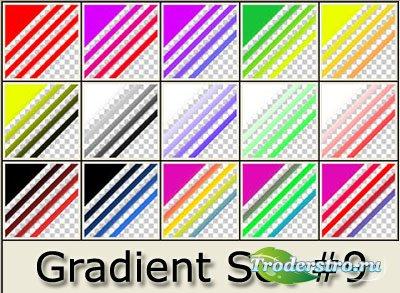 Photoshop Gradient Set 9 - Градиенты для фотошопа