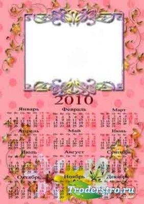 Рамочка-календарь для фотошопа - Цветочный