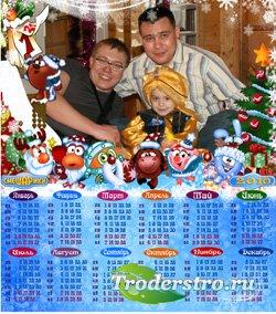 Календарь для фотошопа на 2010 год - Смешарики