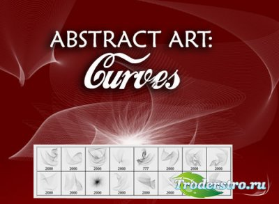 Abstract Art Photoshop Brushes - Curves - Кисти для Фотошопа