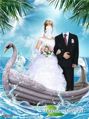 Парный шаблон для фотошопа – Свадебное путешествие