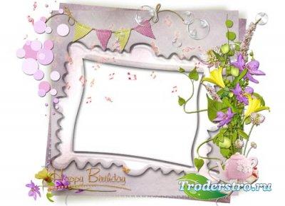 Рамка для фотошопа - День рождение