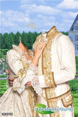 Парный шаблон для фотошопа – Королевская пара