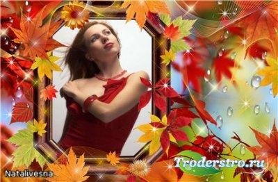 Рамка для Photoshop –  Осенний вальс