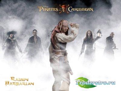 Шаблон для фотошопа - Пираты Карибского моря