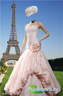 Женский шаблон для фотошопа - Парижская красавица
