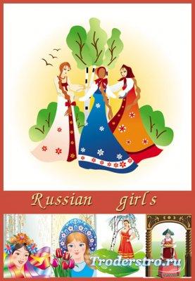 Векторный клипарт - Русские девушки