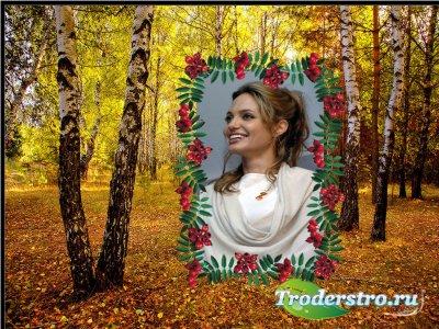 Осень - рамка для фотошопа