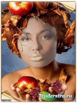 Осенний шаблон для фотошопа – Красавица осень
