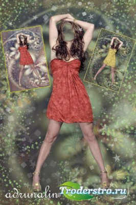 Шаблон для фотошоп - Магия красоты