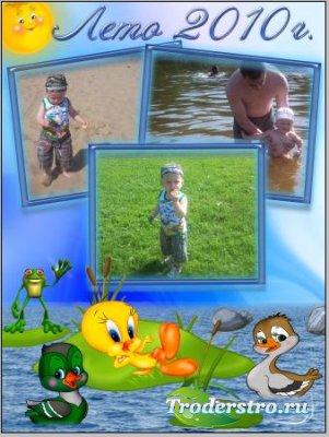 Детская рамка для фотографий