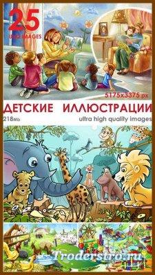 Детские иллюстрации / Amazing Drawings For Kids