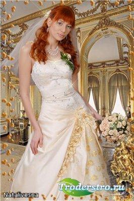 Женский шаблон  для Photoshop – Прекрасная  Невеста